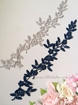 Lace applique. Navy & Silver. 29cm