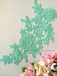 Lace applique. Icy blue. 26cm